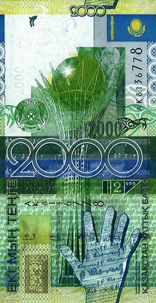 Валюта Казахстана | Фонд Астана