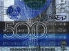 301px-500_tenge_2006.jpg