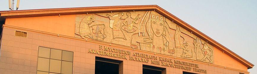 Искусство Казахстана