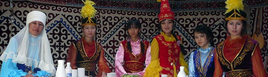 Одежда Казахстана