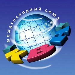 КВН Высшая Лига 2009 1/8 финала (Вторая игра). Выступление команды Астана.kz