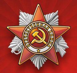 Фонд «Астана» поздравляет всех ветеранов с днем Победы