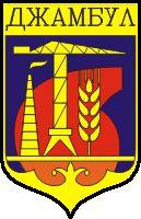 Жамбылской области— 70