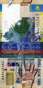 295px-200_tenge_front_small