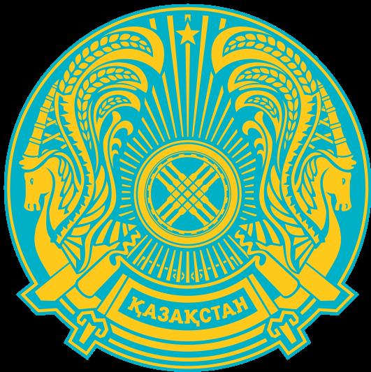 герб казахстана скачать